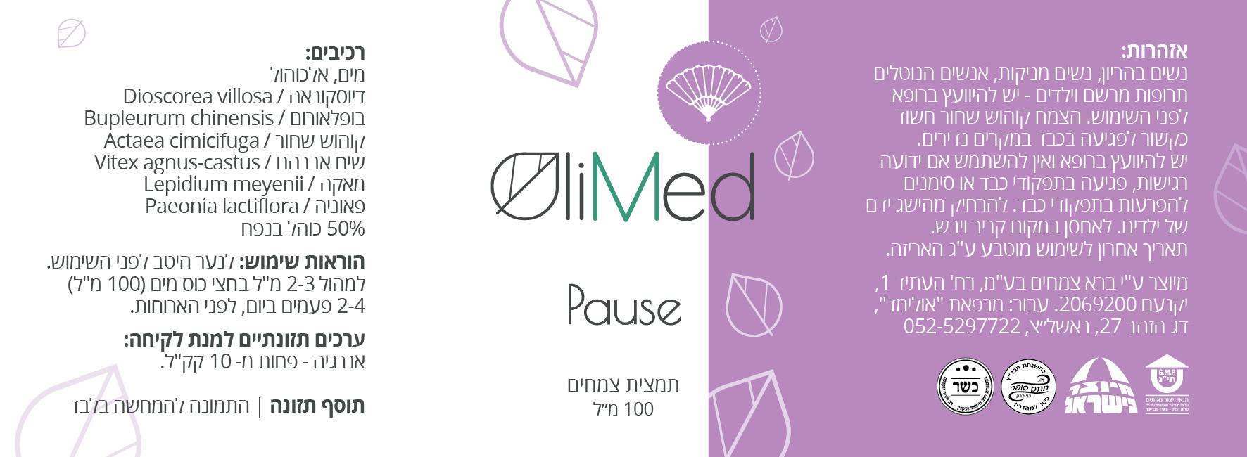 Olimed_Bottle13