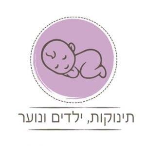 תינוקות, ילדים ונוער