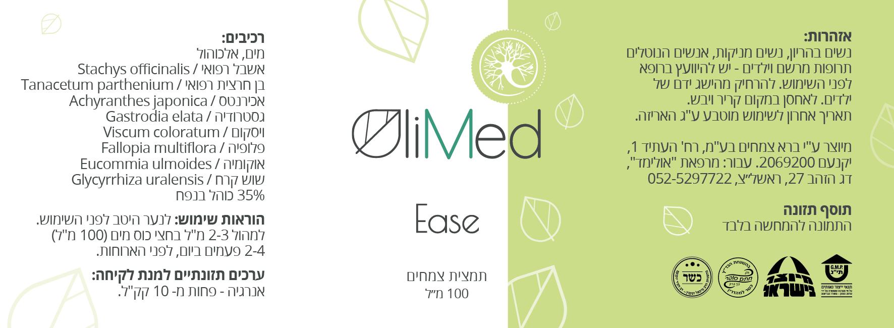 Olimed_Bottle12