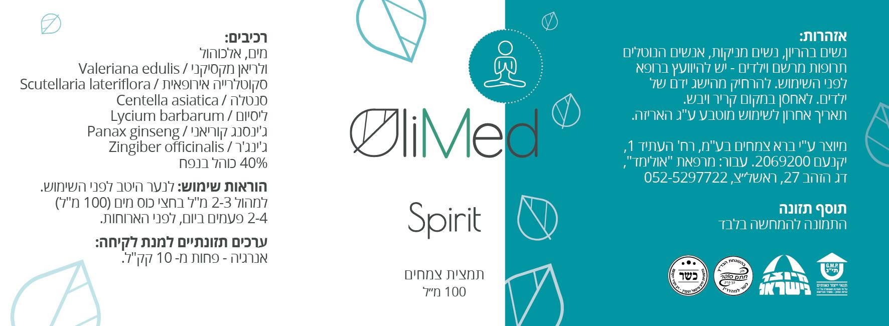 Olimed_Bottle15