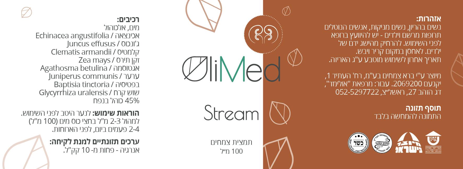 Olimed_Bottle16