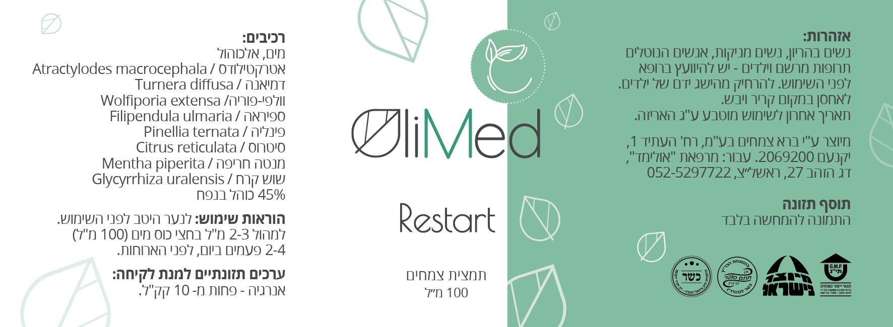 Olimed_Bottle5