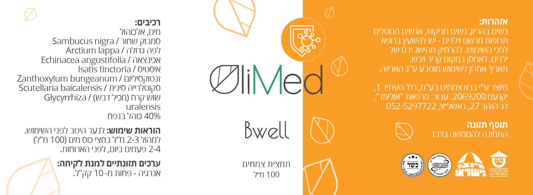 Olimed_Bottle9